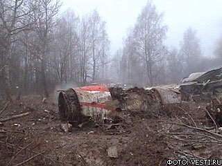 """Вести.ru"" ©"