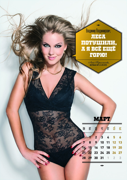 krispotupchik.livejournal.com ©