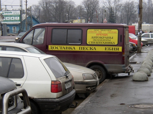 """<a href=""""http://metronews.ru/"""" class=blue>Metronews.ru</a> ©"""